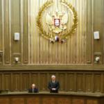 пленум_plenum